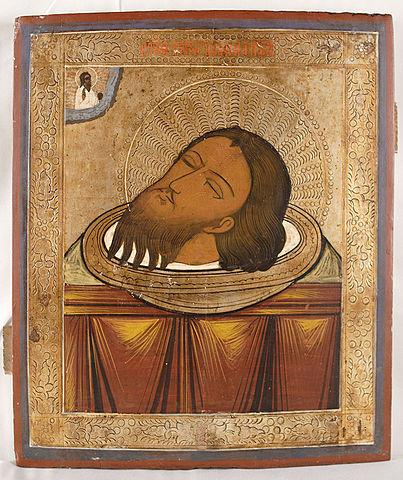 «Чесная глава святаго Иоанна Предтечи» (икона, XIX век)