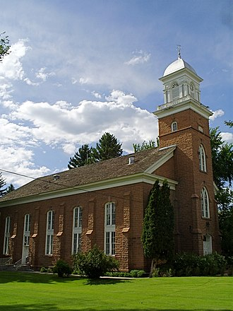 Wasatch Stake Tabernacle - Image: Heber Tabernacle 3