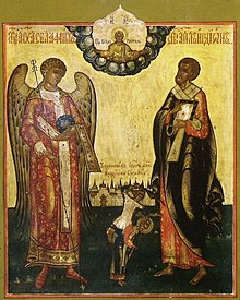 Herodion of Patras and Archangel Selaphiel (1840, Russia).jpg