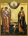 Herodion of Patras and Archangel Selaphiel (1840, Russia).jpg