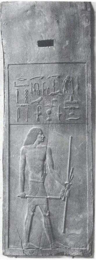 Mastaba of Hesy-Re - Image: Hesy Ra CG1427