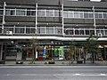 Higashicho, Atsugi, Kanagawa Prefecture 243-0001, Japan - panoramio (12).jpg