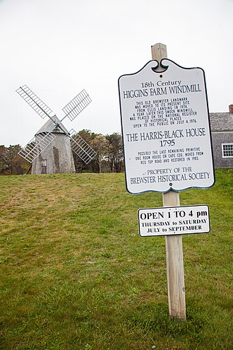 Old Higgins Farm Windmill - Image: Higgins Farm Windmill and descriptive sign