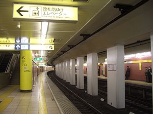 Hikawadai Station - View from platform 2 in December 2008, before the installation of platform edge doors