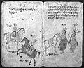 Hindi Manuscript 191, fols 85 verso 86 recto Wellcome L0024278.jpg