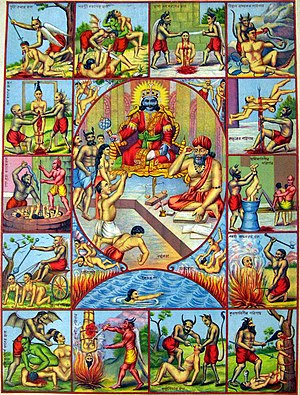 Naraka (Hinduism) - The central panel portrays Yama, aided by Chitragupta and Yamadutas, judging the dead. Other panels depict various realms/hells of Naraka.