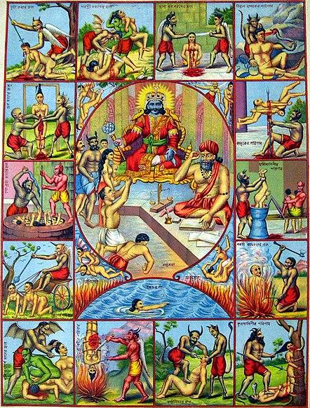 File:Hindu hell.jpg
