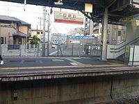 Hineno Station 2014-05-27 21-15.jpg