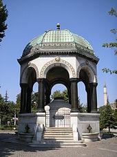 Kiosk - Wikipedia