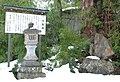 Hirashio-kumano-Osaijin 2013.jpg