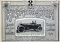 Hispano-Suiza advertisement for Alfonso XIII automobile (1911).jpg
