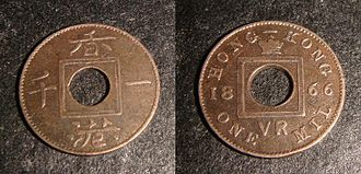 """Hong Kong one-mil coin - Hong Kong one-mil coin (1866) with Chinese characters """"香港一千"""""""