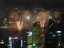 HK firework20070701.JPG