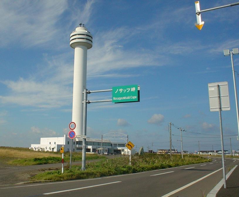 Hokkaido pref road No35 Nosappu Cape