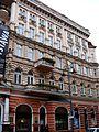 Hotel Pod Orłem, (7).JPG