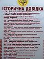 Hotyn Ukraine (34) (26101188003).jpg