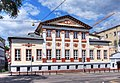 House of the Petrovskie - Moscow, Russia - panoramio.jpg