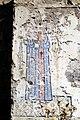 Hrazdan, Kaqavadzor, S. Astvatsatsin church, interior, fresco - panoramio.jpg