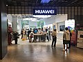 Huawei Taipei Syntrend Experience Store 20180423.jpg