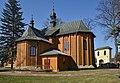 Humniska, kościół św. Stanisława Biskupa (HB3).jpg