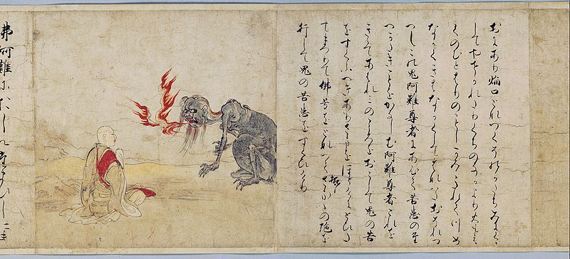File:Hungry Ghosts Scroll Kyoto 6.jpg