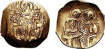 Hyperpyron-Michael VIII Paleologus-sb2241.jpg