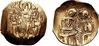 Empire of Nicaea - Coin issued by Michael VIII Palaeologus to celebrate the liberation of Constantinople from the Latin army, and the restoration of the Roman/Byzantine Empire.