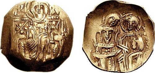 Hyperpyron-Michael VIII Paleologus-sb2241