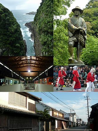 Hyūga, Miyazaki - Top left: Umagase in Nippo Coast Quasi National Park. Top right: Statue of Bokushu Wakayama in Hyūga. Middle left: View of platform at Hyugashi Station. Middle right: Hyottoko dancing event in August. Bottom: Old Traditional Town in Mimitsu.
