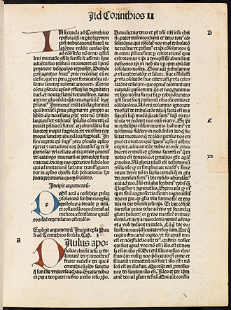 Second Epistle to the Corinthians - The first page of II Corinthians from a 1486 Latin Bible (Bodleian Library).
