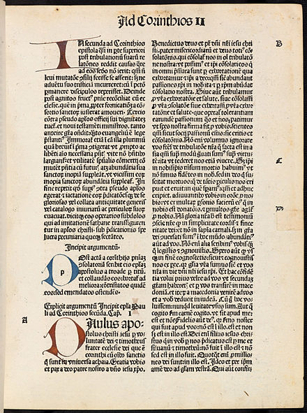 The first page of II Corinthians from a 1486 Latin Bible (Bodleian Library).