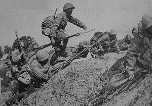 18th Infantry Regiment (Imperial Japanese Army) - The 18th Infantry at the battle for Dachang, China, 1937.