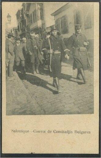 Internal Macedonian Revolutionary Organization - A convoy of captured Bulgarian IMRO activists.