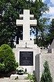 I WW, Military cemetery No. 203 Tarnow-Krzyz, Krzyska street, Tarnow, Poland.JPG