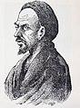 Ibn al-Rūmī Sketch.jpg