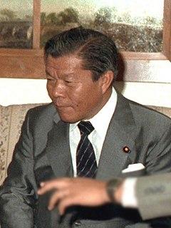 Ichiro Nakagawa Japanese politician