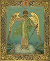 Icon of Guardian Angel, V. Meshkov.jpg