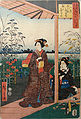 Illustration Genji Monogatari Musée Saint-Remi 928 2.jpg