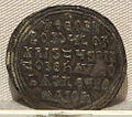 Impero romano d'oriente, teofilo, emissione argenea, 829-842.JPG