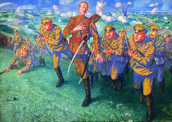 In the Line of Fire (Kuzma Petrov-Vodkin).jpg