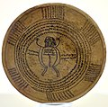 Incantation bowl, from Iraq, Aramaic inscription with a human figure.3rd to 7th century CE. Iraq Museum.jpg