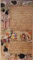 India, il califfo al-mu'tazz offre doni, da una copia del tarikh-I alfi, dinastia mogul, 1592-94.jpg