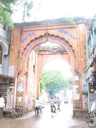 Jaora State - Ratlami Gate, Jaora