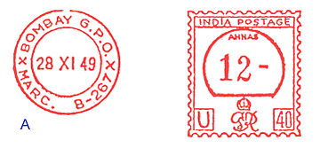India stamp type B6A.jpg