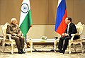 Indian PM Narendra Modi in a meeting with Russian PM Dmitry Medvedev at Nay Pyi Taw, Myanmar.jpg