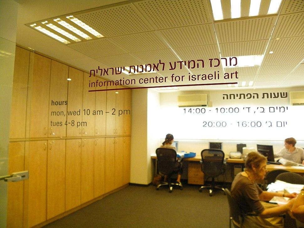 Information Center for Israeli Art 2011 2