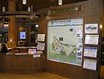 Information desk and map Alps Azumino National Park.jpg