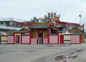 Bagansiapiapi - Ing Hok Kiong temple