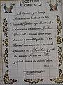 Inscription in Yardenit IMG 2985.JPG