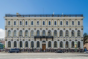 Ministry of State Property - The former Ministry of State Property building at Saint Isaac's Square